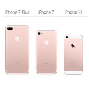 iphone7vsSEsmall